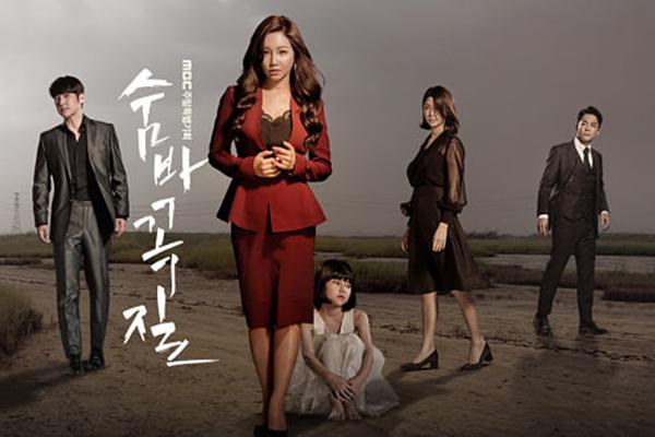 韓国ドラマ「かくれんぼ」のあらすじネタバレ